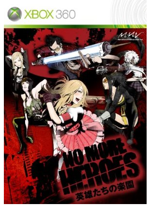 no-more-heroes-cover
