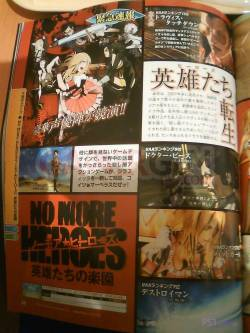 no-more-heroes-paradise-of-heroes-playstation-3-ps3-xbox-360-famitsu-scan_090300040000025046