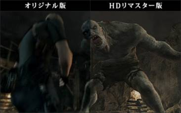 resident-evil-revival-selection-screenshots-captures-24032011-001