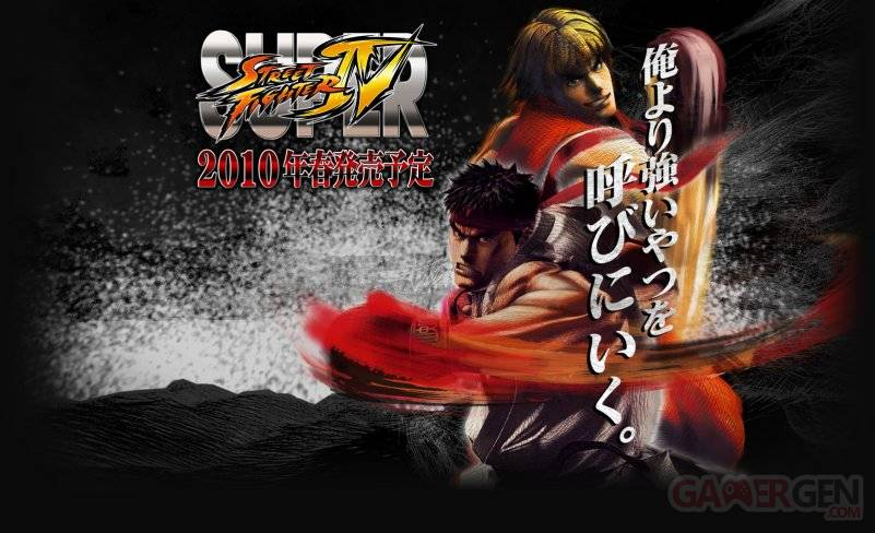 Super street fighter IV_2
