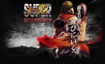 Super street fighter IV_2