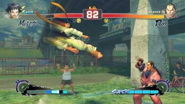 Super Street Fighter IV Makoto Capcom ultra combo super attaque 21