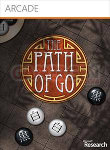the-path-of-go-arcade