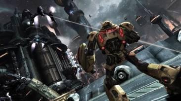 Transformers La guerre pour Cybertron.