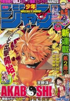 Weekly-Jump-du-15-mai-2009