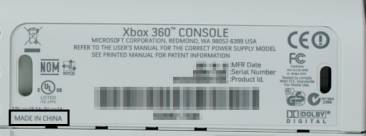 Xbox360 made in China